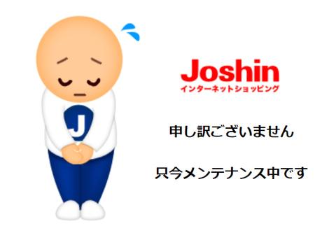 日本の無料ブログ