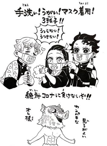 鬼 滅 の 刃 禰 豆子 イラスト