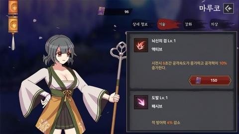 き さ つの けん 韓国 ゲーム