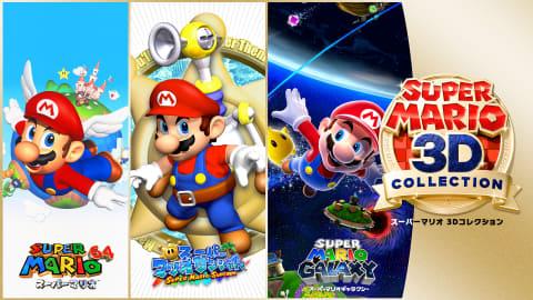 Switch用「スーパーマリオ 3Dコレクション」予約受付開始 - GAME Watch