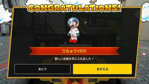 マリオカート ライブ ホームサーキット」レビュー - GAME Watch