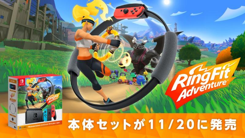 Fw: [閒聊] 任天堂11/20將推出《健身環》主機同捆組!
