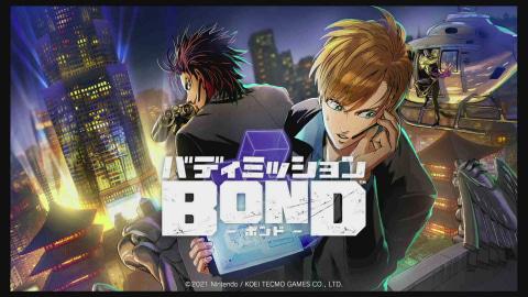 ミッション bond バディ