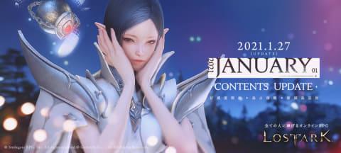 バレンタイン 2021 ark イベント