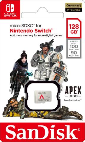 スイッチ apex