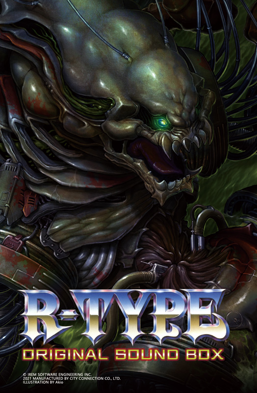 https://game.watch.impress.co.jp/img/gmw/docs/1310/877/002.jpg