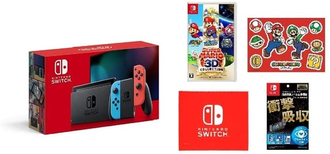 Amazon switch 入荷 時間