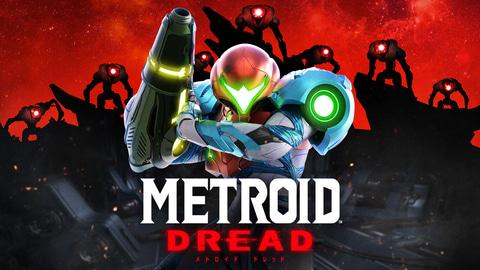 メトロイド ドレッド」、マイニンテンドーストアにて予約受付を開始 - GAME Watch