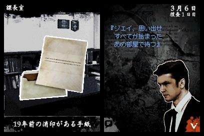 拡大画像] DSゲームレビュー「AG...