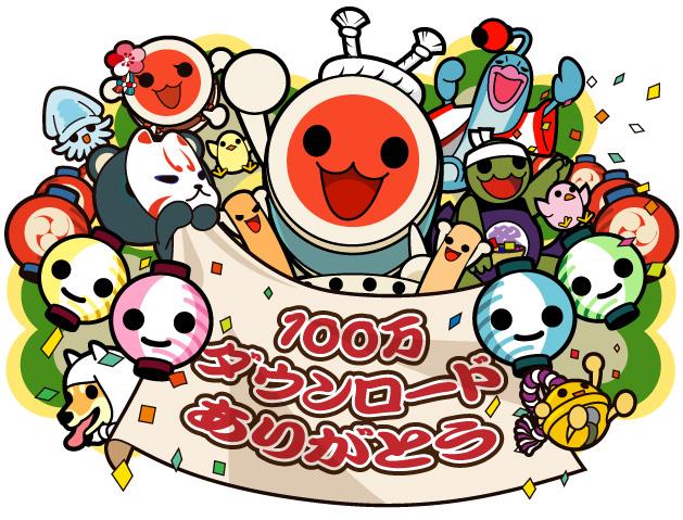 Taiko no tatsujin 2 ipa download