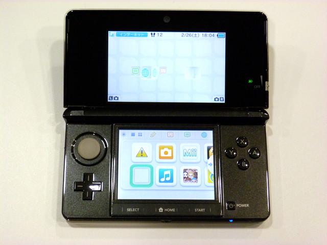 Abriendo la Caja más Deseada del Momento, unboxing 3DS D01