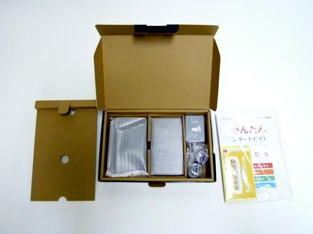 Abriendo la Caja más Deseada del Momento, unboxing 3DS D15