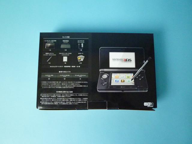 Abriendo la Caja más Deseada del Momento, unboxing 3DS D17