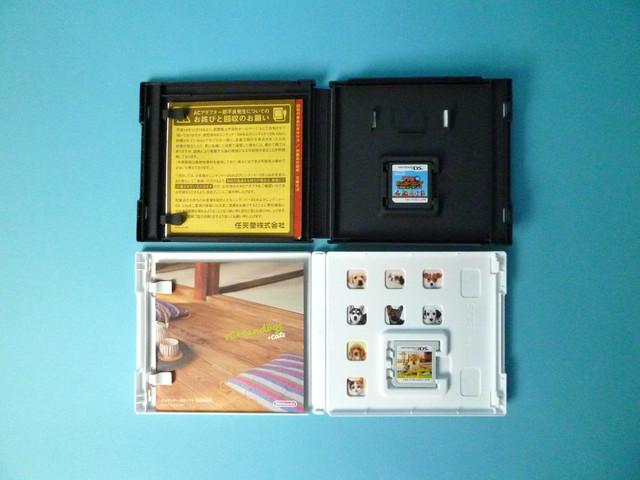 Abriendo la Caja más Deseada del Momento, unboxing 3DS D21