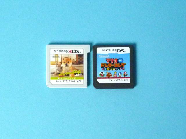Abriendo la Caja más Deseada del Momento, unboxing 3DS D22