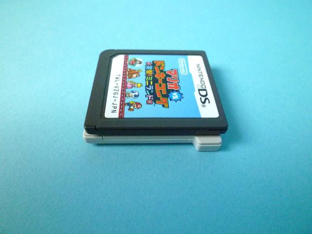Abriendo la Caja más Deseada del Momento, unboxing 3DS D23