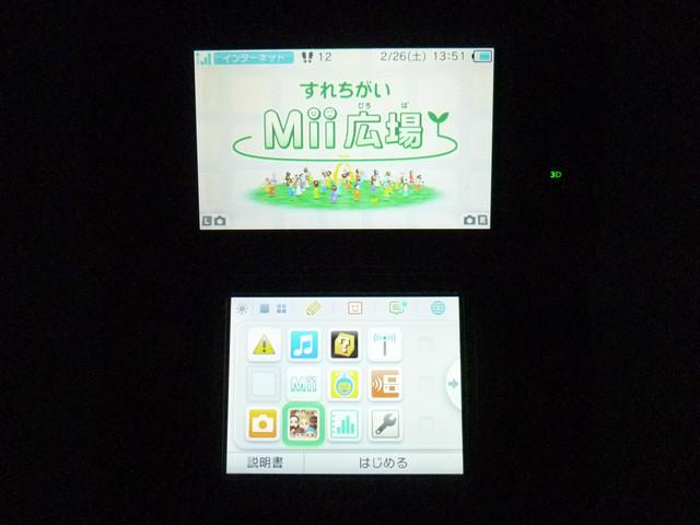 Abriendo la Caja más Deseada del Momento, unboxing 3DS D32