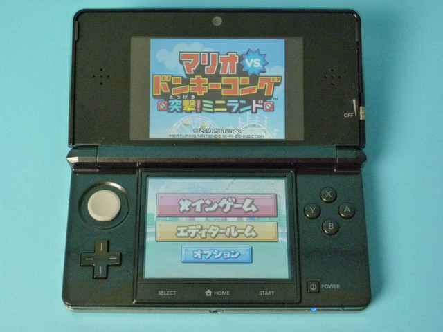 Abriendo la Caja más Deseada del Momento, unboxing 3DS D35