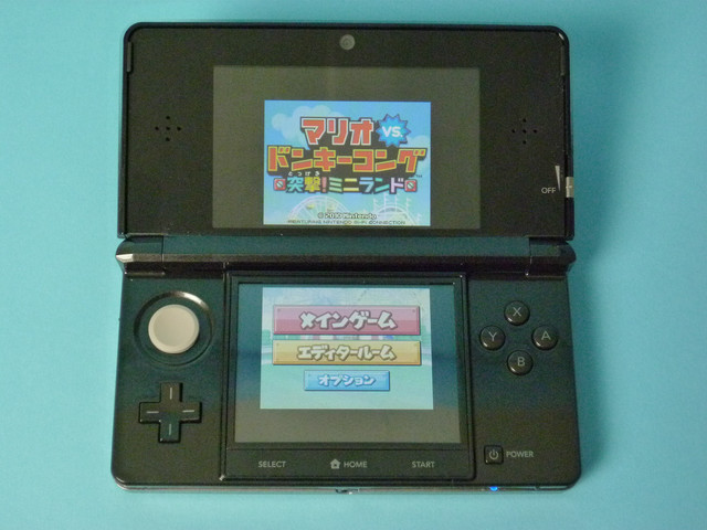 Can 3DS Play DS Games On