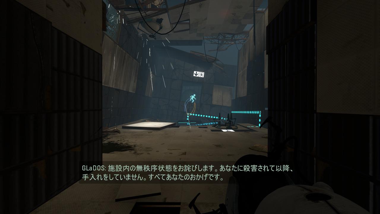 拡大画像 ps3 xbox 360 pcゲームレビュー portal 2