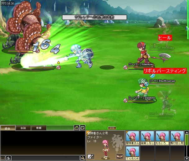 http://game.watch.impress.co.jp/img/gmw/docs/479/165/log20.jpg