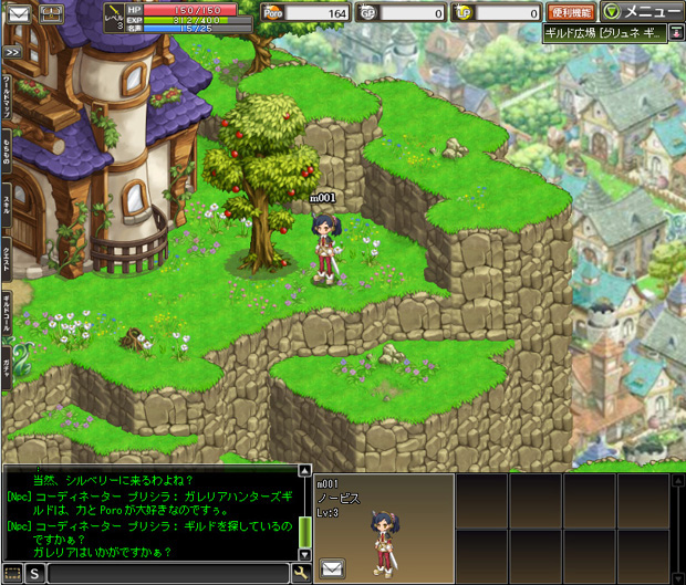 http://game.watch.impress.co.jp/img/gmw/docs/479/165/log26.jpg