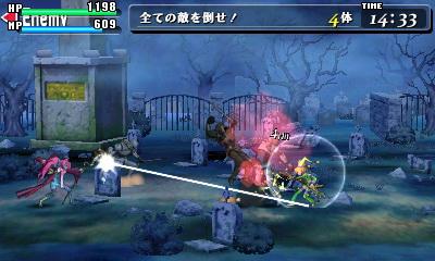 http://game.watch.impress.co.jp/img/gmw/docs/486/095/cop28.jpg