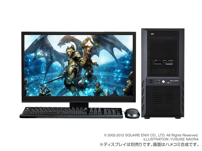 Galleria FINAL FANTASY XI 推奨認定 XF-A