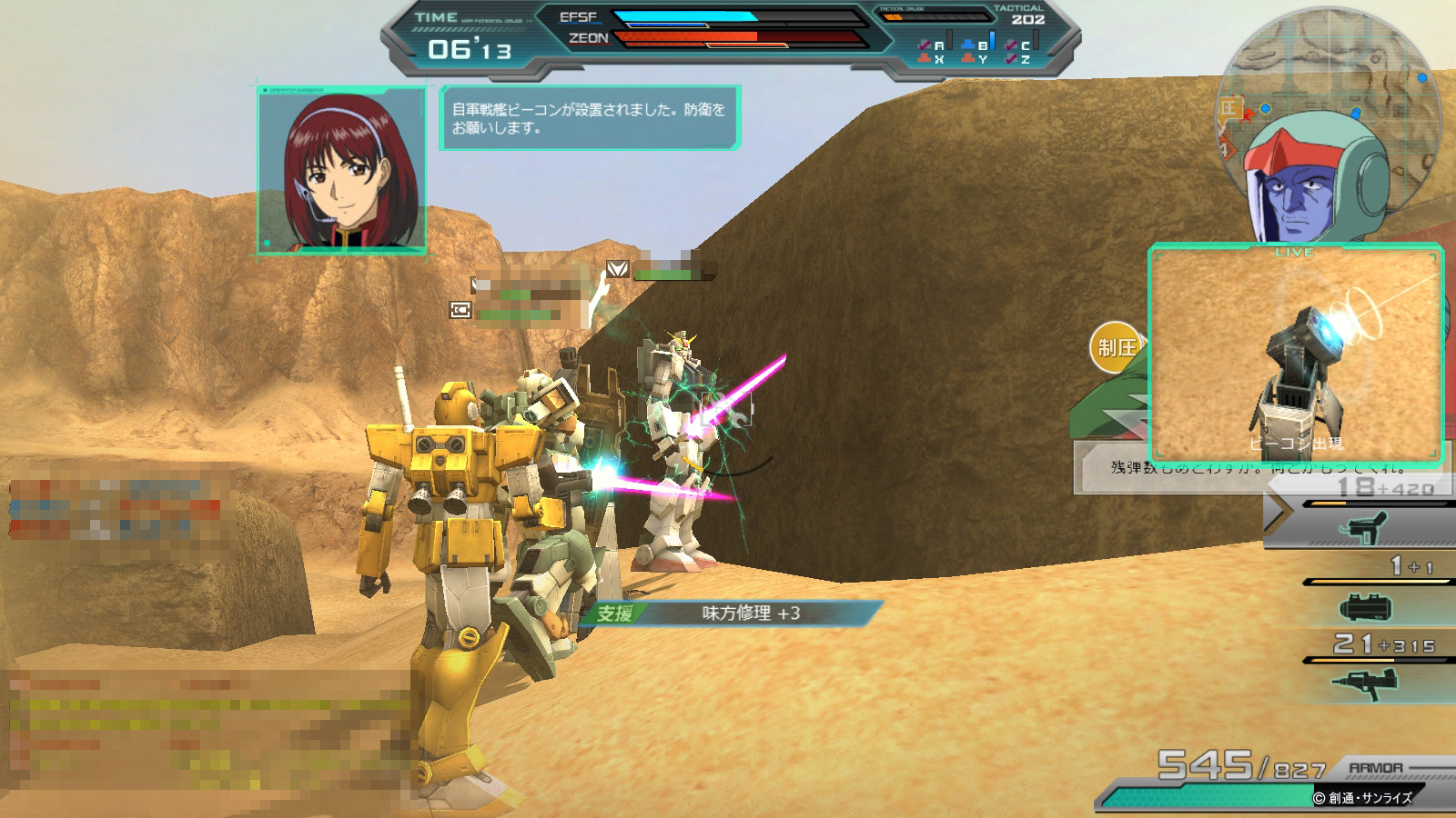 go 31 Gundam Online Closed Beta Review (Part 1)