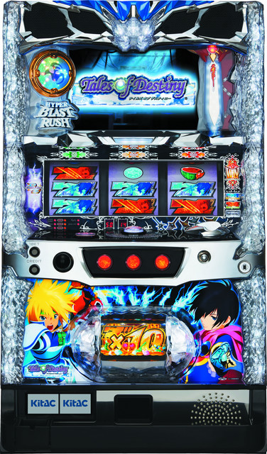 Tales of Destiny Slot Machine