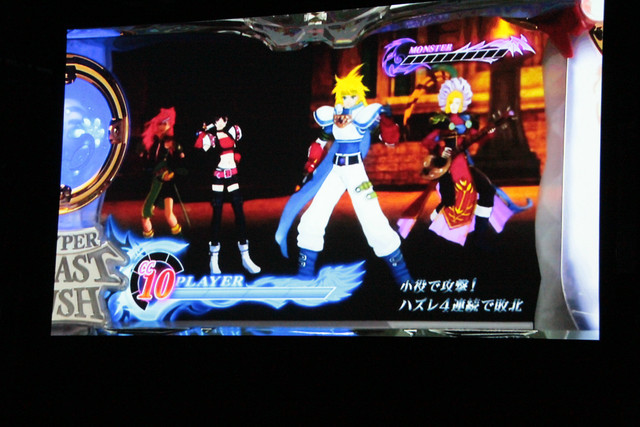 Tales of Destiny Slot Machine 2