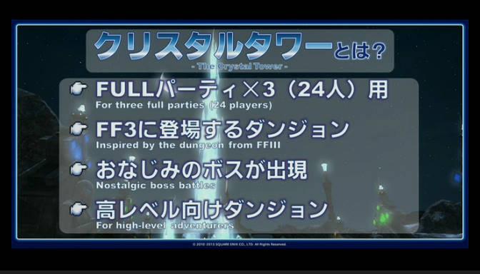 ff_37.jpg