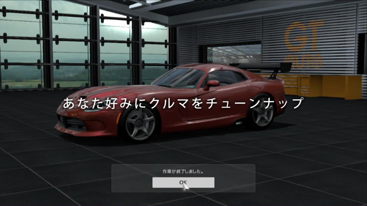 【動画】PS3「グランツーリスモ6」が12月5日に発売。最新PVを公開