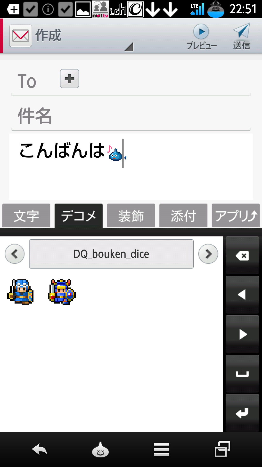 画像 スマートフォンレビュー Sh 01f Dragon Quest Sh 01f Dragon Quest 12 26 Game Watch