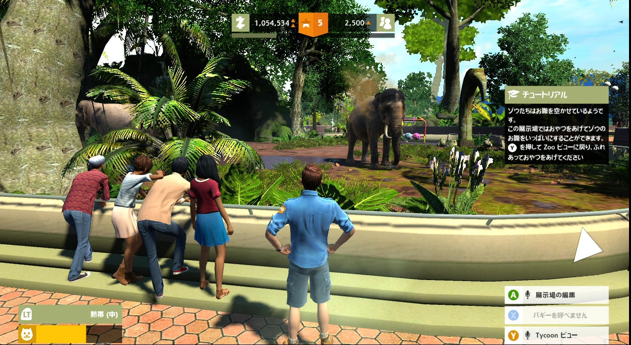 画像]【Xbox 360ゲームレビュー】Zoo Tycoon(3/13) - GAME Watch