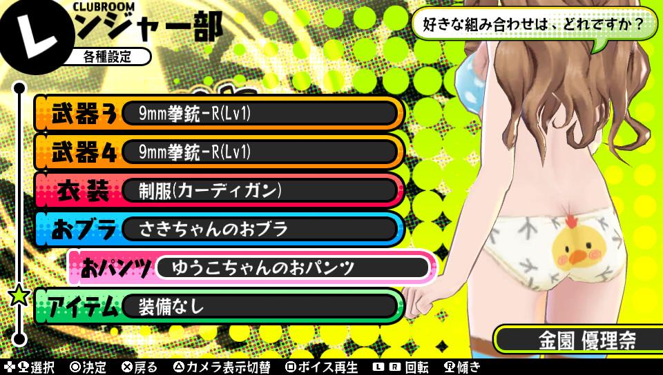 【画像】PS Vitaが送るちょっぴりエッチな本格TPS「バレットガールズ」が8月に発売