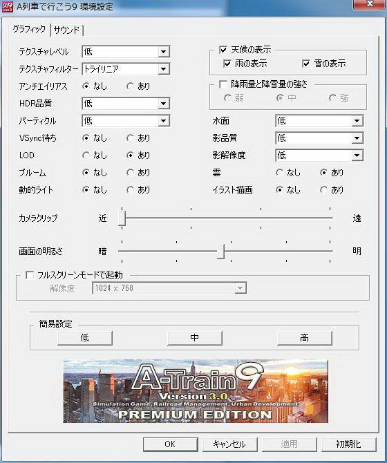 https://game.watch.impress.co.jp/img/gmw/docs/654/799/a40.jpg