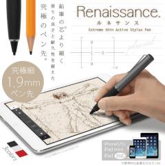 世界最細! ペン先1.9mmのiOS用アクティブスタイラスペンが登場 鉛筆の芯より細い。すべてのアプリで使用できる「アクティブポイントテクノロジー」を搭載