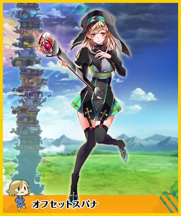 【土方歓喜】DMMが重機&工具の美少女擬人化ゲーム「俺タワー」を発表