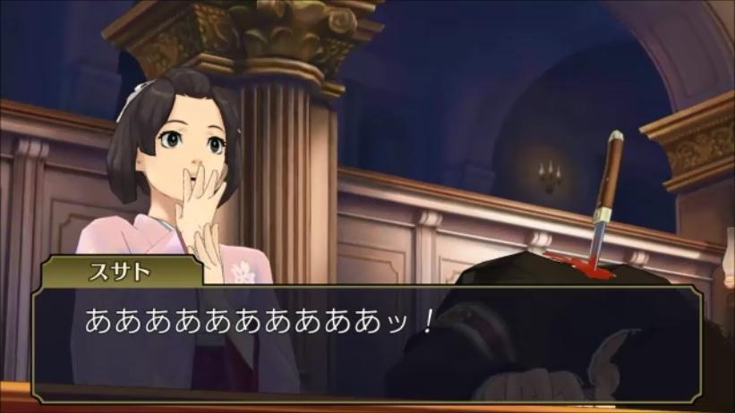 The Great Ace Attorney mostrará su jugabilidad en el Tokyo Game Show 2014 - Página 2 Daigyakuten_22