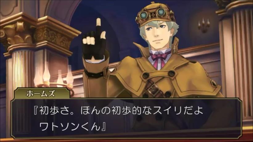 The Great Ace Attorney mostrará su jugabilidad en el Tokyo Game Show 2014 - Página 2 Daigyakuten_23