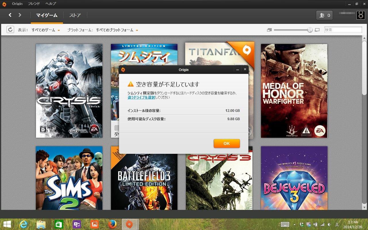 「Windows タブレットでPCゲームはプレイできるのか?」 → 「無理。諦めろ」