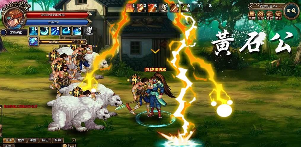 http://game.watch.impress.co.jp/img/gmw/docs/703/568/sa_06.jpg