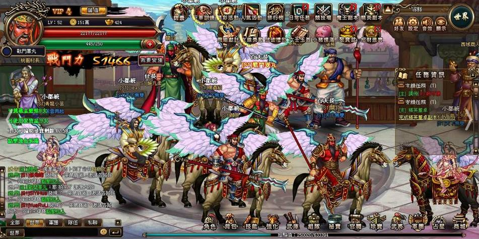 http://game.watch.impress.co.jp/img/gmw/docs/703/568/sa_13.jpg