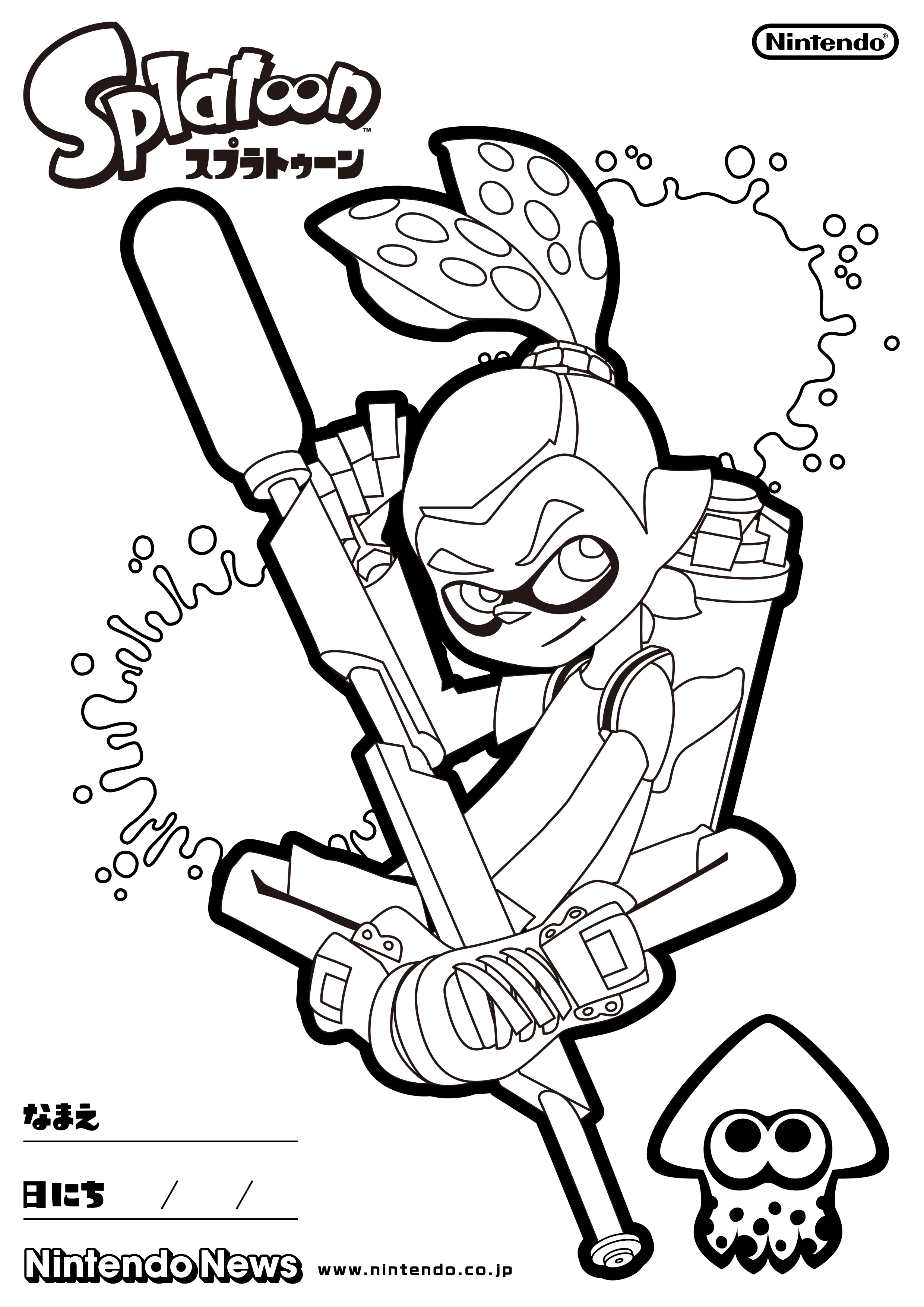 hd wallpapers splatoon coloring page edp earecom press