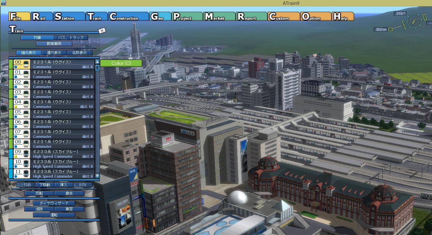 https://game.watch.impress.co.jp/img/gmw/docs/709/345/a4_01.jpg