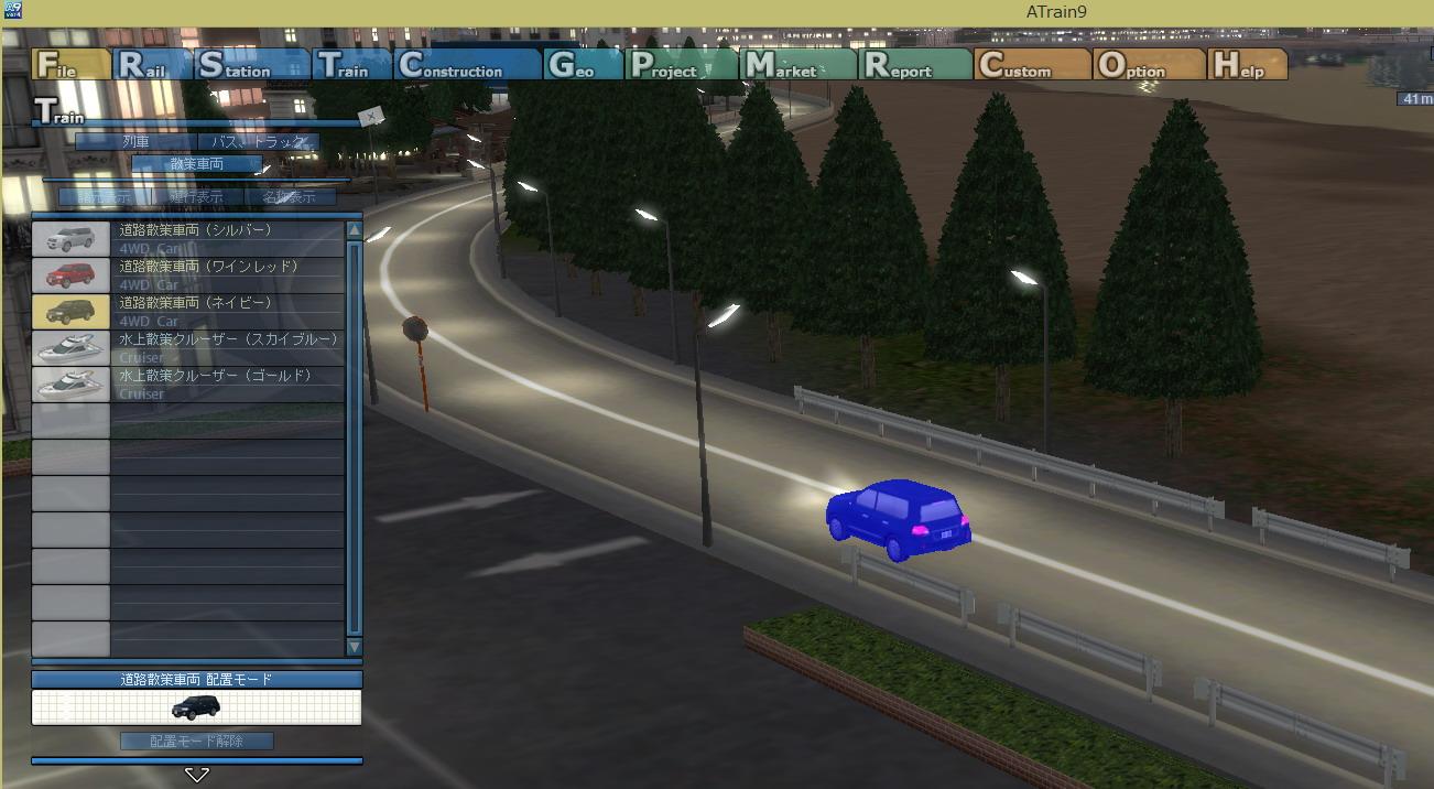 https://game.watch.impress.co.jp/img/gmw/docs/709/345/a4_04.jpg