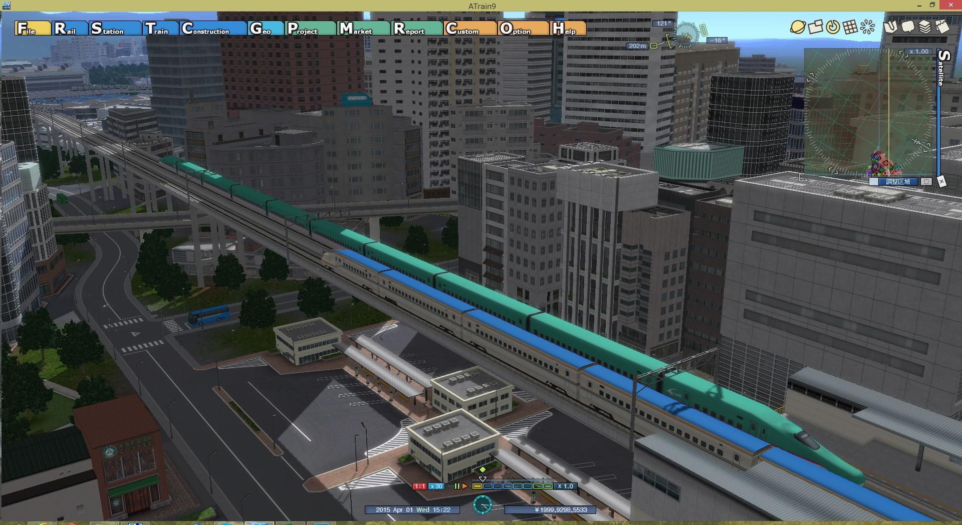 Exp 攻略 こう A 行 列車 で