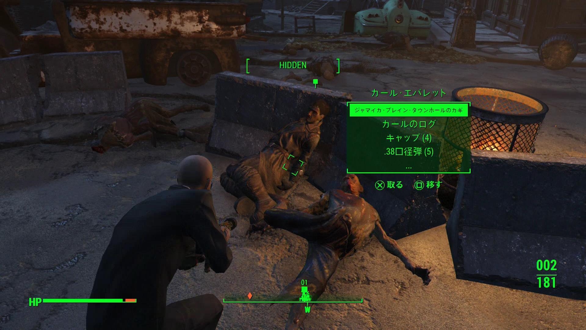 拡大画像] 【Fallout 4連載】一...