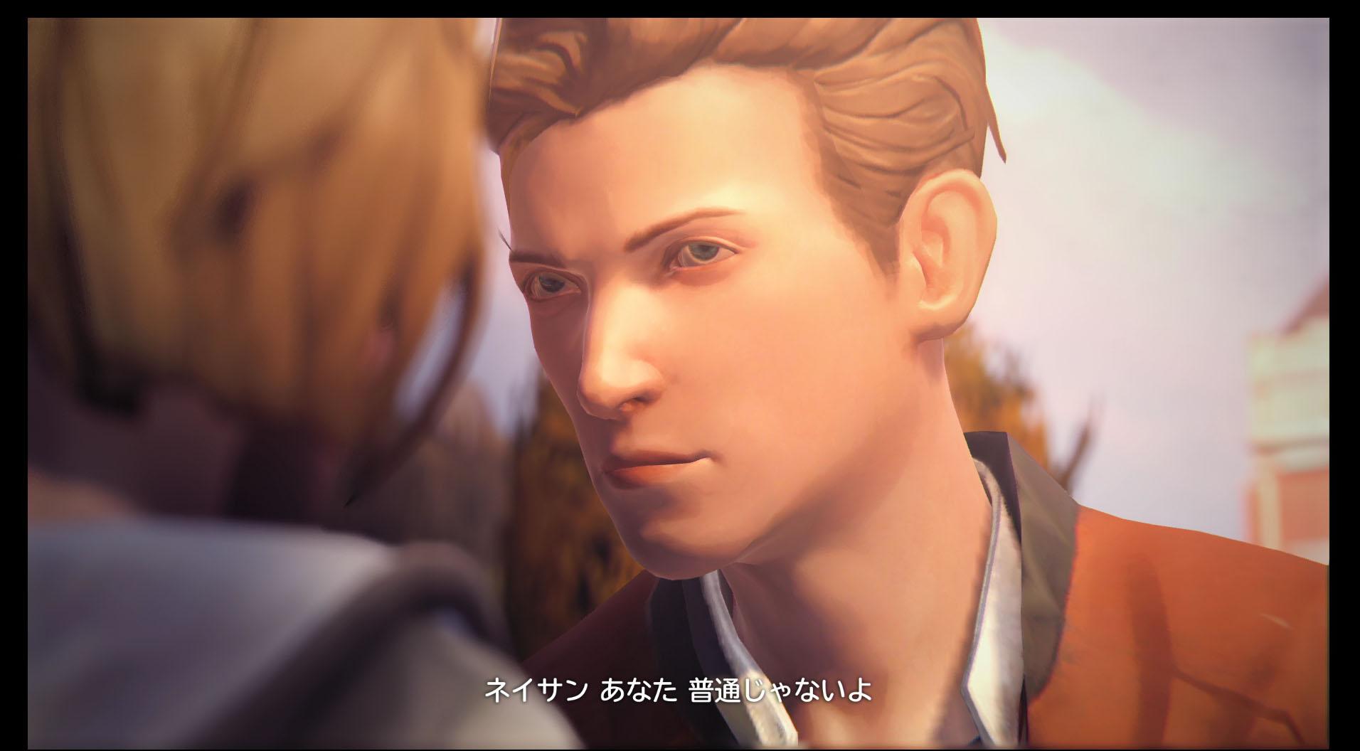 https://game.watch.impress.co.jp/img/gmw/docs/746/001/at_17.jpg